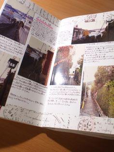 トラベラーズノート | 九州からの風の便り