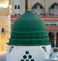 Al Masjid An Nabawi, Mecca Masjid, Islamic Images, Islamic Pictures, Islamic Sites, Beautiful Pink Roses, Beautiful Mosques, Allah Islam, Islamic Architecture