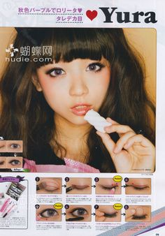 Zipper's December Makeup Tutorials Sweet as Sugar ~ Drop Dead Cute - Kawaii for Sexy Ladies