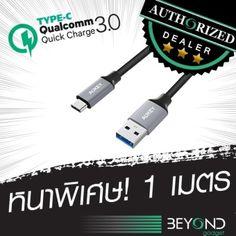 รีวิว สินค้า [Type C]สายชาร์จเร็ว AUKEY ไนล่อนถัก USB 3.0 Type-C to USB Type-A Braided USB Cable สายชาร์จ/สายซิงค์/สายเคเบิ้ล คุณภาพสูง for Macbook Galaxy Note 7 and More (สีเทา) ♡ รีวิวพันทิป [Type C]สายชาร์จเร็ว AUKEY ไนล่อนถัก USB 3.0 Type-C to USB Type-A Braided USB Cable สายชาร์จ/สายซิงค เช็คราคา | code[Type C]สายชาร์จเร็ว AUKEY ไนล่อนถัก USB 3.0 Type-C to USB Type-A Braided USB Cable สายชาร์จ/สายซิงค์/สายเคเบิ้ล คุณภาพสูง for Macbook Galaxy Note 7 and More (สีเทา)  รายละเอียด…