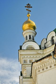 Ukrainian Orthodox Cathedral Kiev, Ukraine