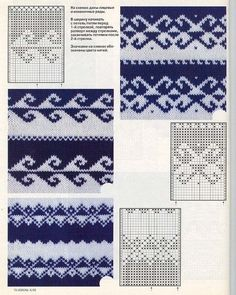 Fair Isle Charts Motif these are great if you are doing double knitting and are changing background color Fair Isle Knitting Patterns, Knitting Machine Patterns, Knitting Charts, Knitting Stitches, Knitting Designs, Knitting Socks, Knit Patterns, Baby Knitting, Knitting Needles