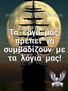 Κάνε tag ένα άτομο  #μις_ξερόλα ,#σοφαλογια ,  #στιχακια , #στιχακιαμενοημα , #στιχάκια, , #σκέψεις , #ελληνικαστιχακια , #ελληνικα , #instagram , #quotes , #quote , #apofthegmata , #stixoi , #stixakia , #skepseis ,  #ελλας, #greekquotess , #greekpost ,  #ellinika , #ellinikaquotes, #quotes_greek, #logia, #greekquotes , #quotesgreek , #greece, #hellas, #lifequotes , #quotesgram, #follow, #greeks