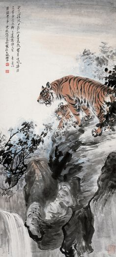 Painted by Zhang Shanzi (張善孖, Tiger Painting Japanese Tiger Art, Chinese Tiger, Chinese Landscape Painting, Chinese Painting, Landscape Paintings, Tiger Artwork, Tiger Painting, Tiger Wallpaper, Japan Painting