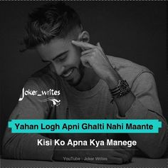 Bhale hi mujh jaise haazaar honge pr mere liye tere jaisa sirF ek hii h Lovers Quotes, Boy Quotes, Strong Quotes, Funny Quotes, Life Quotes, Photo Quotes, Poetry Quotes, Hindi Quotes, Quotations
