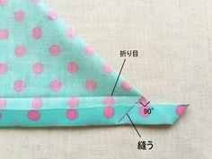 直角に縫う