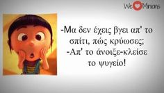 Greek Quotes, Minions, Winnie The Pooh, Disney Characters, Fictional Characters, Jokes, Humor, Funny, The Minions