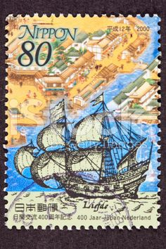 Canceled Japanese Postage Stamp Anniversary Dutch Sailing Ship Liefde Japan royalty-free stock photo