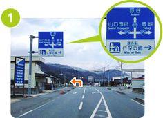 県道26号線 (山口IC方面から)