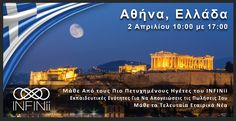 INFINii Greece Athens Event