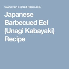 What I like best about this Low-Carb, Keto, Pineapple Barbecued Salmon Fillets Recipe is the ability to freeze the marinated uncooked fish for future use. Eel Recipes, Seafood Recipes, Oriental Food, Oriental Recipes, Gluten Free Recipes, Low Carb Recipes, Ginger Shot, Pickled Ginger, All Fish