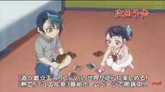 Shun & Ruri as children. Shun teaching Ruri how to duel.