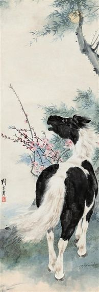 Liu Kuiling - HORSE IN SPRING; Medium: Hanging scroll; ink and colour on paper; Dimensions: 35.83 X 12.2 in (91 X 31 cm)