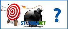 Ψάχνοντας τη στοιχηματική βόμβα της Ημέρας - http://stoiximabet.com/stoiximatiki-vomva/ #stoixima #pamestoixima #stoiximabet #bettingtips #στοιχημα #προγνωστικα #FootballTips #FreeBettingTips #stoiximabet
