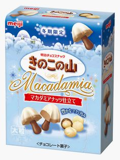 "Appeared in the ""large grain"" is limited ""winter mushroom mountain""! Japanese Fried Rice, Japanese Snacks, Japanese Candy, Japanese Sweets, Japanese Food, Japanese Packaging, Tea Packaging, Packaging Design, Choco Chocolate"