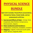 3rd Grade Science PHYSICAL SCIENCE BUNDLE   Each Unit includes: PowerPoint presentation, Interactive Notes, Study Guide, and an assessments with ke...