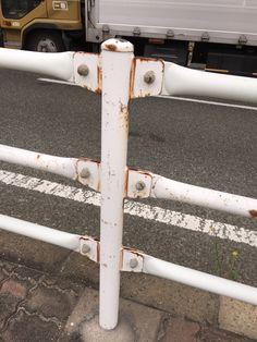 Fence, rust