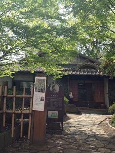 Residence of  Lafcadio Hearn 小泉八雲 http://www.trussel.com/f_hearn.htm