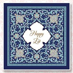 HAPPY EID Greetings .. Design Number Seven. A pack of 5 beautiful cards in a contemporary design.  Price : £5.99 http://www.inkipinki-cards.co.uk/Greetings-Design-beautiful-contemporary-design/dp/B00LC8Y7YY