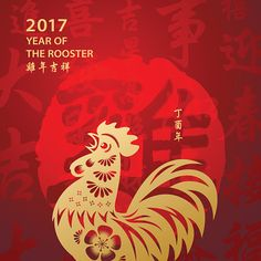 Golden Year of the Rooster vector art illustration Rooster Tattoo, Rooster Vector, Chinese Festival, Chinese Astrology, Chinese Cartoon, Year Of The Pig, Lunar New, Chinese Culture, Chinese New Year