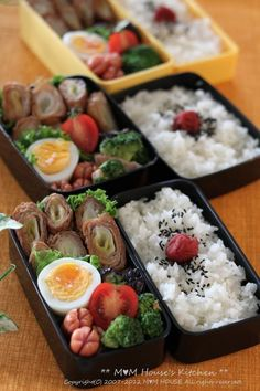 2012年11月 : ** mana's Kitchen ** Japanese Lunch, Japanese Food, Wine Recipes, Cooking Recipes, Vegan Junk Food, Vegan Smoothies, Lunch Meal Prep, Bento Box Lunch, Lunches And Dinners