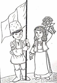 Copii cu steag Earth Coloring Pages, Coloring Books, 1 Decembrie, Transylvania Romania, Preschool Writing, Youth Activities, Moldova, Toddler Crafts, Kids Education