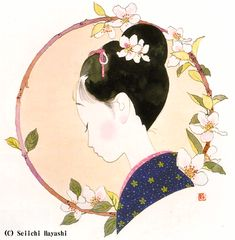 Seiichi Hayashi 林静一