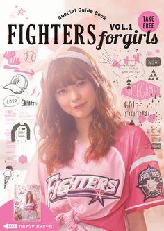北海道日本ハムファイターズ FIGHTERS for girls VOL.1 - エイプリル
