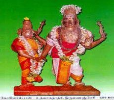 Online Puja   Hindu Online Puja, Homam & Yagna Service   Temple, Hindu Temple