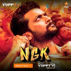 Watch Star Vijay Live online anytime anywhere through YuppTV. Access your favourite TV shows and programs on Tamil channel Star Vijay on your Smart TV, Mobile, etc. Smart Tv, Watches Online, Favorite Tv Shows, Channel, Entertaining, Stars, Fictional Characters, Sterne, Fantasy Characters