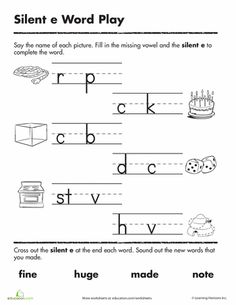 Worksheets: Silent e Word Play