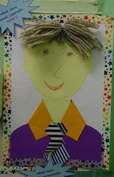 Подарки для пап на 23 февраля. Фотоотчет. Воспитателям детских садов, школьным учителям и педагогам - Маам.ру Fathers Day Crafts, Happy Fathers Day, Diy Paper, Paper Crafts, Diy And Crafts, Crafts For Kids, Diy Garden Projects, Crafty Kids, Art For Kids