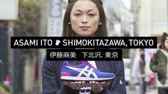 Barista and actress Asami moved to Shinmokitazawa, Tokyo when she first left home. How has Shinmokitazawa been so special to her?  #MyTownMyTracks #onitsukatiger  See more here: http://www.onitsukatiger.com/