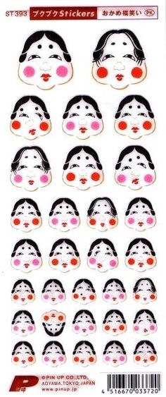 Japanese Stickers Okame Girls Fukuwarai S38 by FromJapanWithLove, $5.75