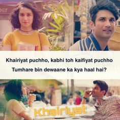Khairiyat Lyrics in Hindi from Chhichhore: The sad song in the soulful voice of Arijit Singh, with beautiful lyrics penned by Amitabh Bhattacharya. Romantic Love Song, Romantic Song Lyrics, Beautiful Lyrics, Cool Lyrics, Love Songs Lyrics, Love Song Quotes, Song Lyric Quotes, Movie Quotes, Life Quotes