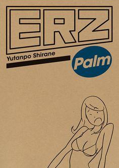 ERZ_cover_500pix.jpg