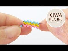 【貴和レシピ】ビーズステッチの編み方(ペヨーテステッチ) - YouTube