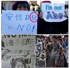 どこの国の民意?安保法案 岡田代表が徹底抗戦を強調「1億人の民意を体現する」 - 理想国家日本の条件 自立国家日本