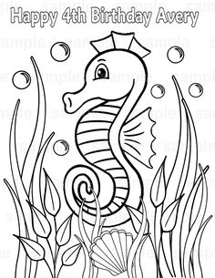 personalized printable sea horse under the sea seahorse birthday party favor childrens kids coloring page activity pdf or jpeg file