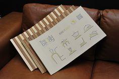 Trendy Bendy – a bendable sofa tray. USES - Trendy Bendy - a bendable sofa tray.