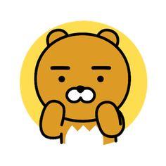 상업용도로 사용 금지재배포 금지 스크랩 한거 다 추적 가능하니 댓글좀 달아주세요. 모으느라 힘들었음... Ryan Bear, Kakao Ryan, Kakao Friends, Presents For Friends, Cute Doodles, Line Sticker, Cute Gif, Stickers, Emoticon