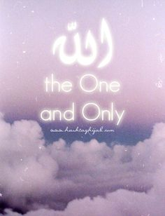Allah - The One and Only