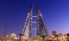 Bahrain Tour By Night Country: Bahrain City: Manama Duration: 4 Day(s) - 3 Night(s) Arrival at Bahrain International Airport, hotel driver will meet and greet right after the arrival hall. Transfer to hotel and check in. Bahrain Tourism, Bahrain City, Honeymoon Tour Packages, Travel Agency, Travel Tourism, Grand Mosque, Exotic Places, Luxury Holidays, Tour Operator