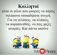 . Soul Quotes, Bff Quotes, Greek Quotes, Friendship Quotes, Good Night Quotes, True Friends, Wallpaper Quotes, Funny Photos, Picture Quotes