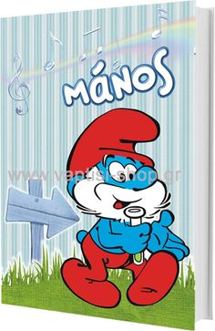 Βιβλίο ευχών - Παπαστρούμφ Smurfs, Paper, Books, Fictional Characters, Art, Art Background, Libros, Book, Kunst