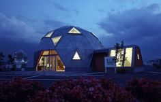 Gallery | BESS DOME