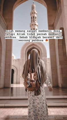 Reminder Quotes, Self Reminder, Religion Quotes, Islamic Love Quotes, Pretty Quotes, Quotes Indonesia, Quran Verses, Islamic Pictures, Jokes Quotes