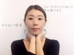 40歳若返る!?奇跡の美貌ランクル夫人のマッサージ2つ Face Lines, Face Massage, Make Beauty, Face Hair, Face And Body, Natural Skin Care, Healthy Skin, Body Care, Health And Beauty