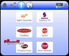 أفضل تطبيق لمشاهدة قنوات الطبخ التلفزية Samira Tv, Food Network Recipes, Blog, Gourmet, Blogging