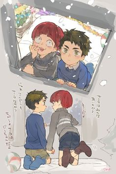 Ushijima Wakatoshi x Tendou Satori / Haikyuu! Manga Haikyuu, Haikyuu Funny, Haikyuu Fanart, Manga Anime, Haikyuu Ushijima, Ushijima Wakatoshi, Kagehina, Fanarts Anime, Anime Characters